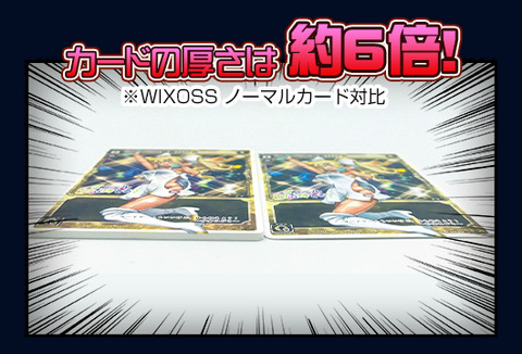 TCG史上最大級に重いカード2
