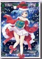 クリスマスアロルク