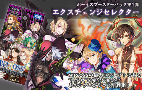 boys_booster_banner