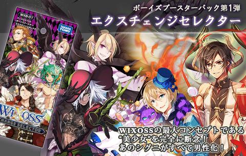 boys_booster_banner