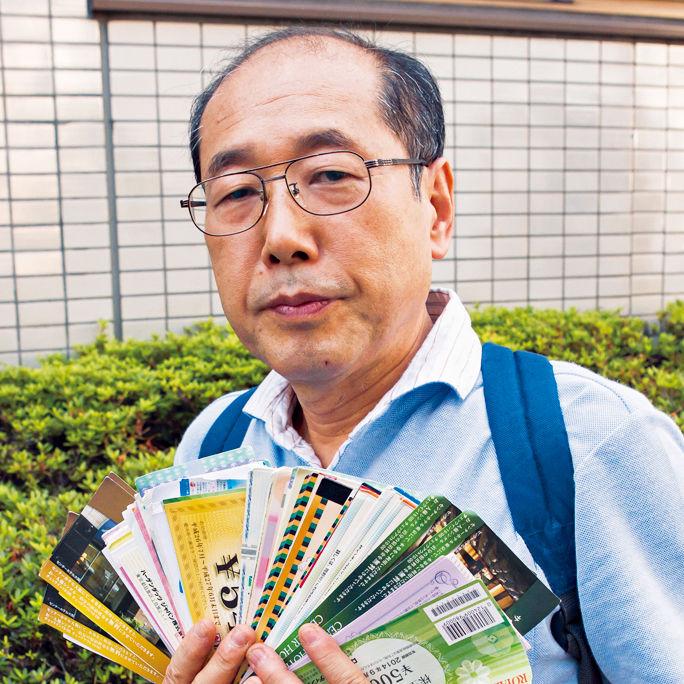 経済〕 ニートだけど、桐谷広人著『桐谷さんの株主優待ライフ』を読んでみた : 人生0手の読み