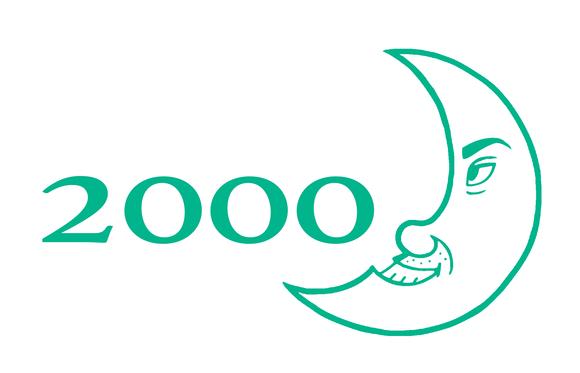 内川2000