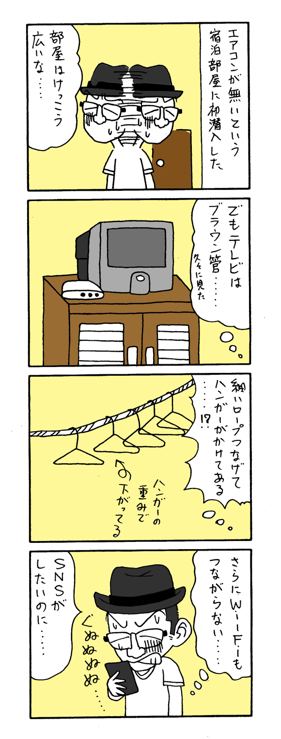 青森県のエピソード③