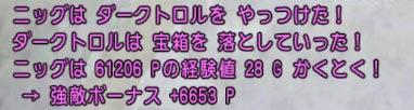 2020070209011600-B338C6CE1E