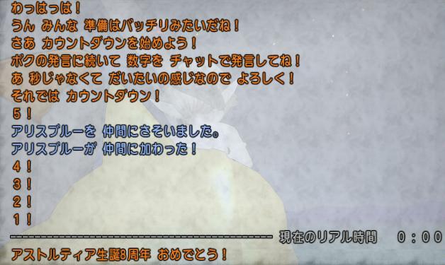 2020080200000100-B338C6CE1E