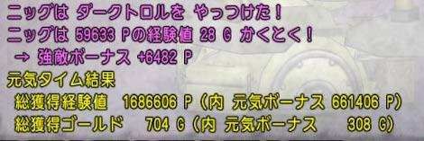 2020070209311000-B338C6CE1E