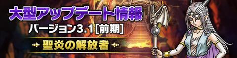 banner_rotation_20150820_001