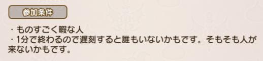 image0-(3)