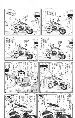 出典livedoor.blogimg.jp