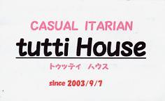 京都デートにコンパにイタリアンレストラン