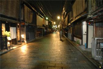 京都祇園木屋町飲み屋街