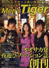 大阪夜遊び雑誌