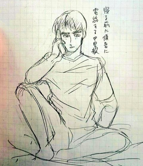 IMG_1ii5u7