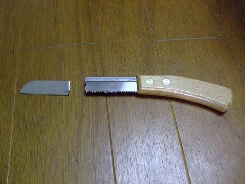 hikido 003