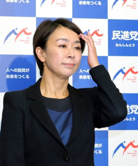 jiji_yamao_shiori