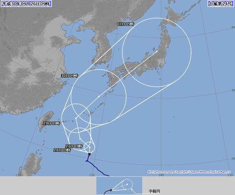 【悲報】台風24号進路を変え、日本列島直撃のおそれ