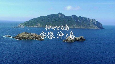 8k-okinoshima-480x270 (1)