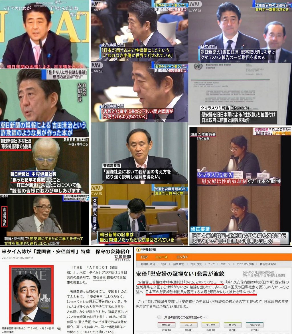 【NHK世論調査】内閣支持率 安倍内閣を「支持する」46% 「支持しない」37% YouTube動画>5本 ->画像>24枚