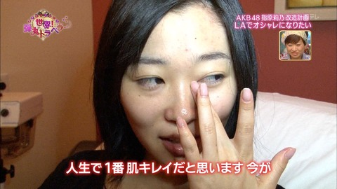20120127_suppin_22