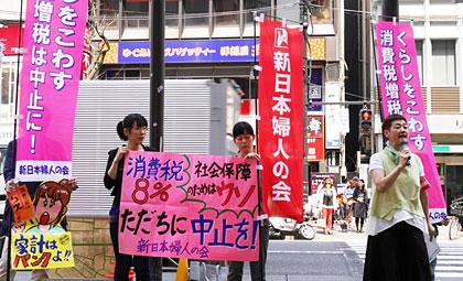 shohizei_senden_20140410
