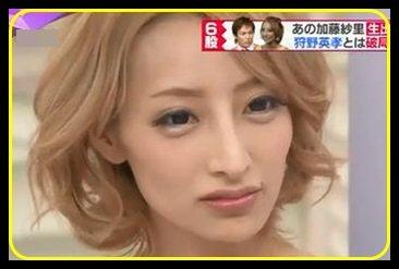 加藤紗里狩野英孝01