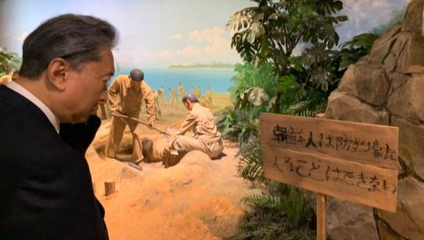 鳩山由紀夫元首相 「台風の日に避難所に入れなかったホームレス 強制動員された朝鮮人も防空壕に入れなかった 緊急時には本性が現れる日本」