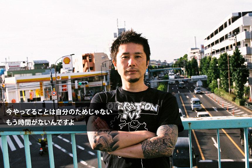 ツイッター速報<スクープ撮!> マギーが大物アーティスト横山健(47)と「禁じられた愛」コメントコメントするトラックバック