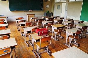 300px-Heiwa_elementary_school_18