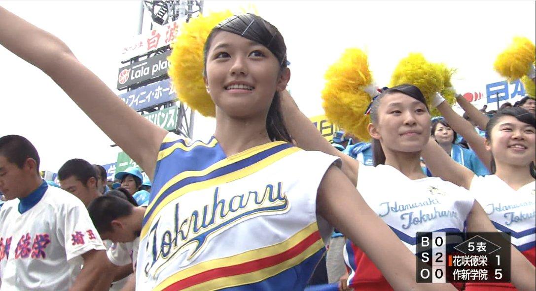 花咲徳栄高校に榮倉奈々似のかわいすぎるチアがいると ...