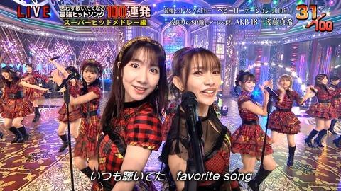 【画像】テレ東音楽祭、AKB48とコラボの後藤真希さん(35)が美しすぎると話題に