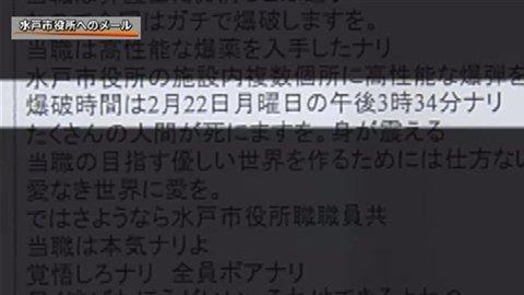 news2707054_6