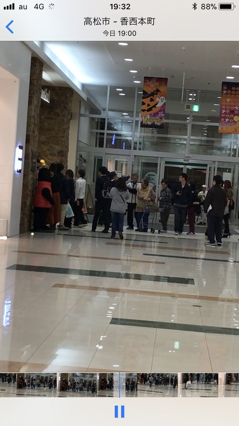イノシシ襲撃 現場騒然 イオンモールを徘徊 店員や警官に噛みつき捕獲され死ぬ 5人けが/香川県高松市