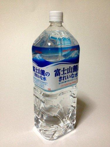 fuji4-375x500