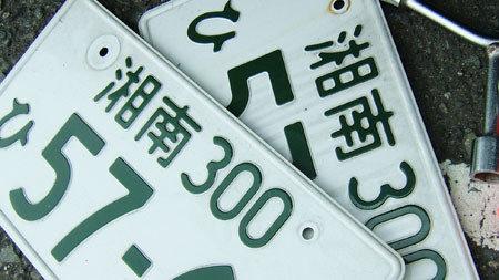 eb9cd194-b5f5-488c-b788-4b4db759f264