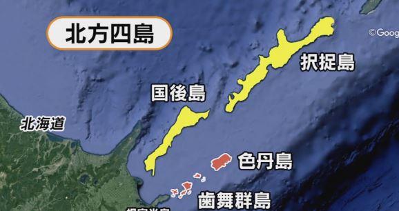 ツイッター速報【日本の国土】戦争してでも北方領土を取り返すべきか?コメントコメントする