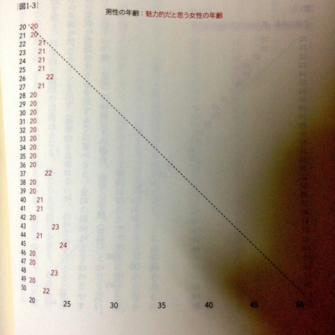 miryokunenrei-2-600x600
