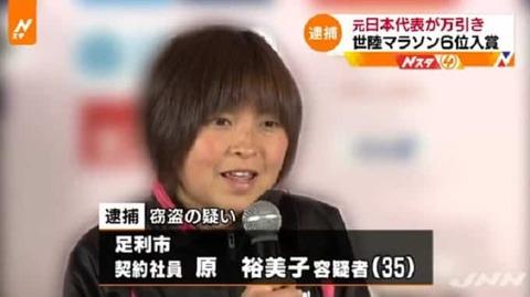news7-183-min