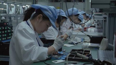 565017444-携帯電話-携帯電話-工場-労働者