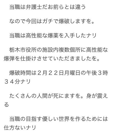 CbkqxxeUEAA7O91 (1)