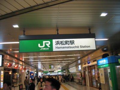 TokyoMachiaruki-1 Roppongi-TokyoToweriH170416 044