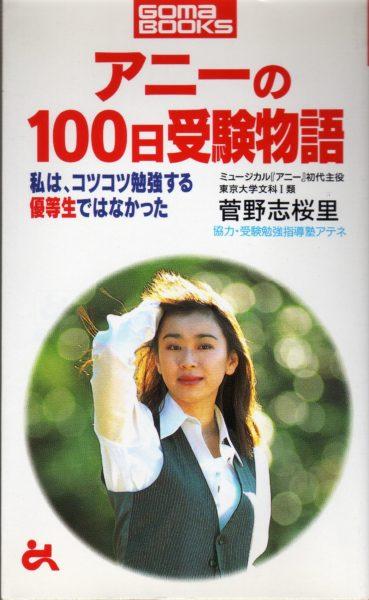 yamaoshiori-kim-5-369x600