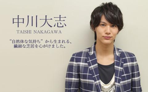 main_nakagawa2