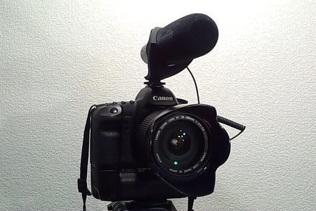 5D2にステレオマイクCVM-V30