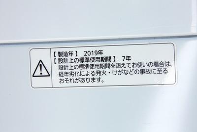 Panasonic NA-F50B12-N