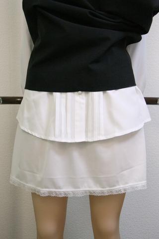 TPEドール スカートを穿かせる