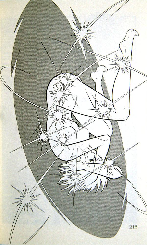 キューティーハニー 文庫で削除された原画