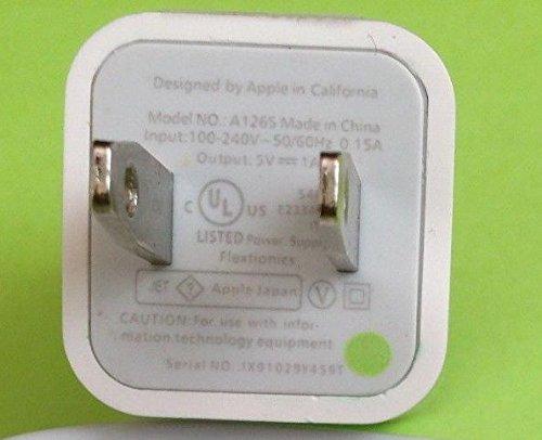 AC充電器5V1A
