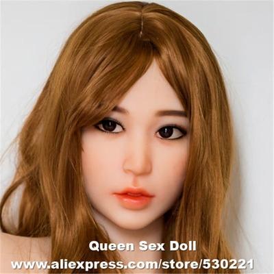 WM Doll #230