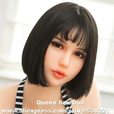 WM Doll #233