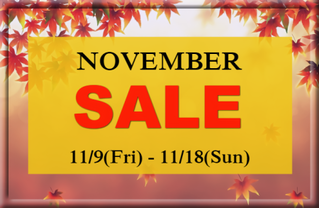 木偶の坊 November sale